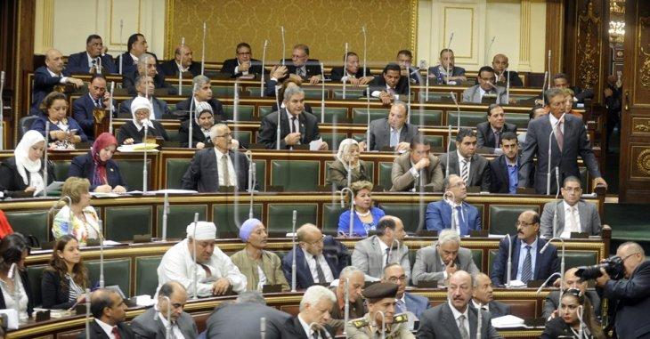 Photo published for «تشريعية النواب» تبدأ مناقشة إلغاء خانة الديانة الأسبوع المقبل | المصري اليوم